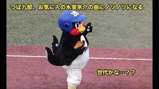 2018/7/11 神宮球場にて。つば九郎さん、ヒムロックのこと、大好きです...