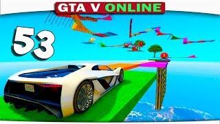 ч.53 УГАР!! РЖАКА!! КАК ЭТО ВООБЩЕ Я СМОГ ПРОЙТИ?? - Один день из жизни в GTA 5 Online