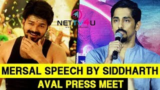 Siddharth Request To Mersal Fans & Vijay Fans In Aval Press Meet | Exclusive | Andrea Jeremiah | New