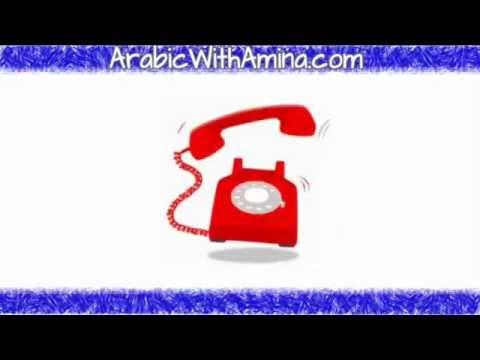 Arabic phone conversation