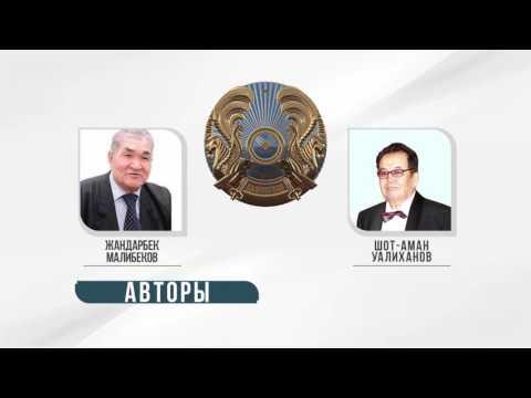 День Республики Крым 20 января История и особенности