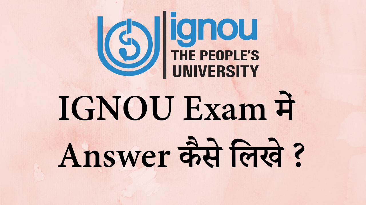 how to write ignou exam papers youtube