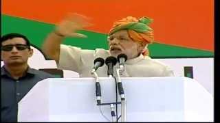 PM Modi's public address at Hisar, Haryana