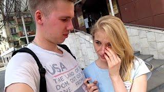 СВАДЬБЫ НЕ БУДЕТ! Настя плачет Дыра в Перми PashaNastya