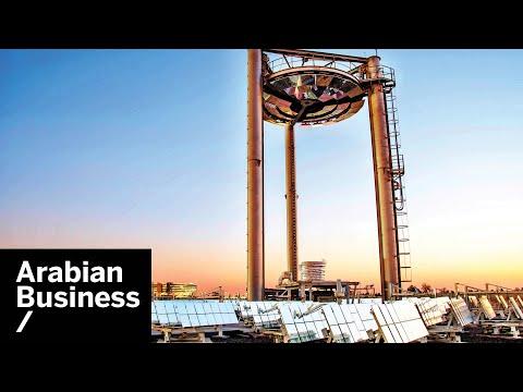 Abu Dhabi's clean energy giant Masdar is celebrating its 15-year anniversary.