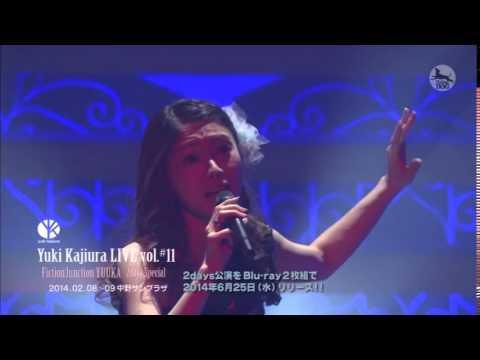 Yuki Kajiura LIVE vol.#11 FictionJunction YUUKA 2days Special ダイジェスト