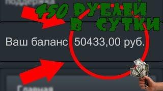 20 РУБЛЕЙ ЗА 1 ОТЗЫВ l Как заработать 400 рублей в день!