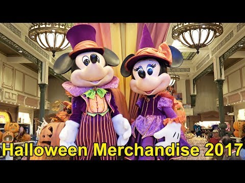 Disney Halloween Merchandise Preview 2017 at Magic Kingdom - Mickey & Minnie, Pumpkin Emporium Decor