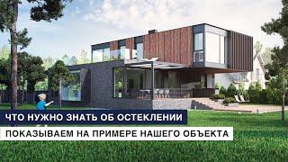 Современный двухэтажный дом с НЕРЕАЛЬНЫМИ ПАНОРАМНЫМИ ОКНАМИ | 452 м2