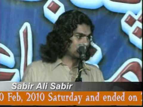 Allah day ghar ghalo danay by Sabir Ali Sabir.mpg