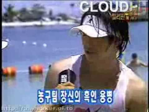 2002.07.28 Dream Team Philippines, Part 1 - Cebu