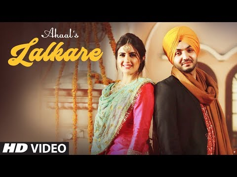 New Punjabi Songs 2019 | Lalkare: Akaal | G Guri (Full Song) Teji Sarao | Latest Punjabi Songs 2019