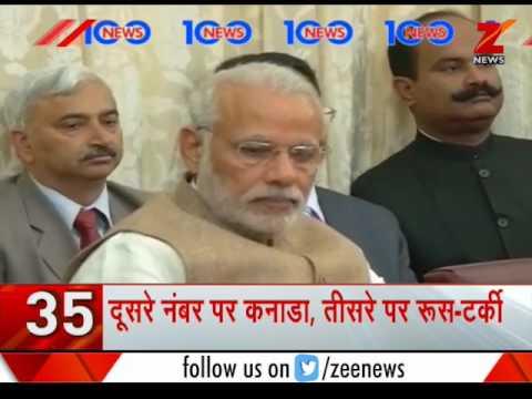 News 100: As per OECD study, 73% Indians trust Modi government | भारत को है मोदी पर विश्वास