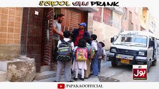 | School Van Prank | By Ahmed & Rizwan In | P4 Pakao | 2019