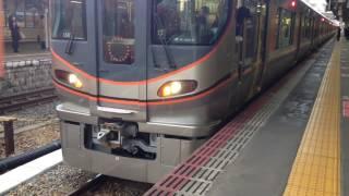 初撮影!JR西日本323系 LS02編成 (普通大阪環状線外回り) 京橋発車