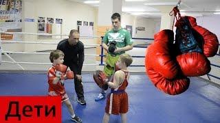 БОКС для детей, развитие координации, ударная техника, ОФП   уроки бокса Евгения Бровкина