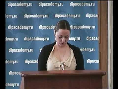 Защита диссертации Марии В Шишмаревой  Защита диссертации Марии В Шишмаревой