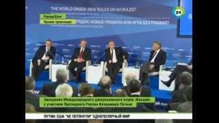 Путин признал, что Он организовал побег Януковича
