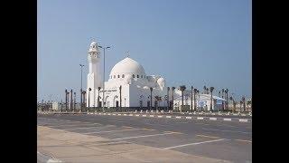 Saudi Arabien/ Dammam/ Ramadan