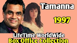 tamanna-1997-bollywood-movie-lifetime-worldwide-box-office-collection-cast-rating