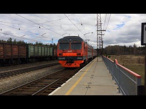 ЭД4МК-0090 сообщением Верхотурье - Нижний Тагил