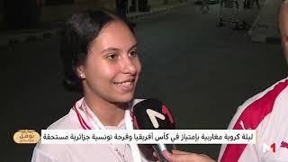 دعم زملكاوي لفرجاني ساسي ومشجع مصري: تونس