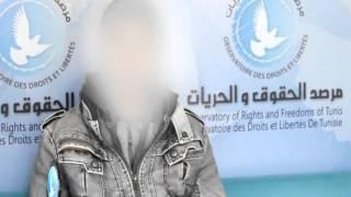 طفل من القصرين تمت تعريته وتهديده بالإغتصاب في مركز أمن