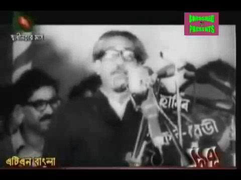 Return of Bangabandhu Speech on January 10,1972