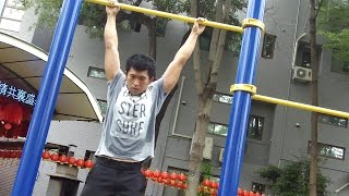 街頭健身十個月 - My Street Workout 10 Months
