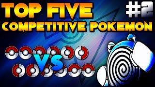 Top 5 BEST POKEMON FOR BATTLING- BEST POKEMON FOR COMPETITIVE BATTLING- Pokemon VGC TEAM BUILDING