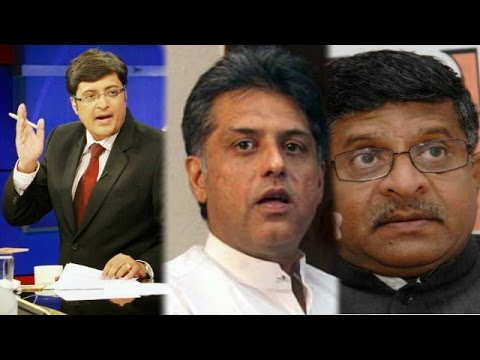The Newshour Versus: Ravi Shankar Prasad vs Manish Tewari - Full Debate (2nd Sept 2014)