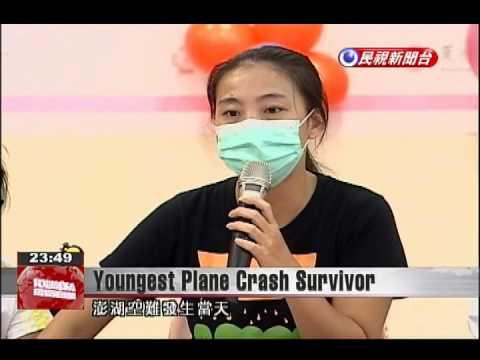 10-year old survivor of TransAsia Airways flight to Penghu returns home
