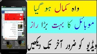 Best New||Multitasking||App For Android Phone ||2018|| By Technical TV||