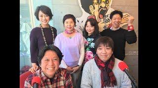 クリスタルビズ 2017.01.23 ON AIR 動画全編公開】 番組スポンサー:シ...