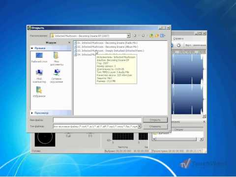 Бесплатные программы для записи CD-DVD дисков - запись DVD
