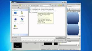 Обзор интерфейса программы Nero Wave Editor (25/34)