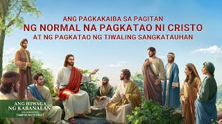 Tagalog Christian Movie |