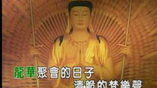 Cantonese Buddha Song video3