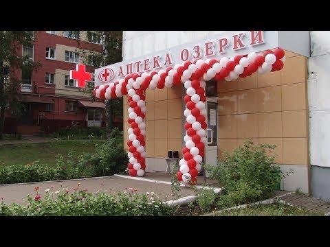 В Саранске открылись еще две аптеки сети «Озерки»