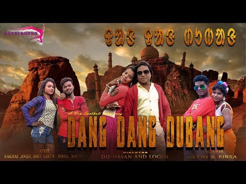 Baba Re Kurim Harayena (New) Santhali Video Song 2018
