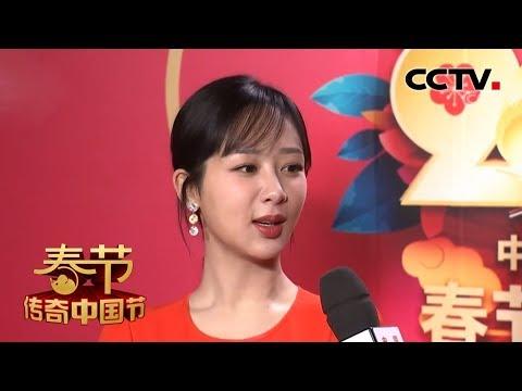 [传奇中国节春节] 传奇