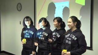 現代教育 - 入圍作品 (高級組):Team 318 寶血會