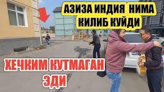 АЗИЗА ИНДИЯ НИМАЛАР КИЛИБ КУЙДИ ХАММА КУРСИН