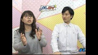 2017年01月31日(火)相席スタートのよしログ。日本テレビ「ぐるナイ」...
