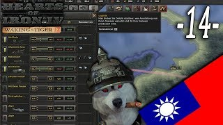 Hearts of Iron IV - Waking the Tiger - Demokratie China - #14 Nachschub Problem!