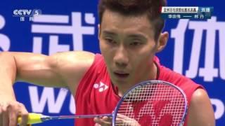 Lee Chong Wei 李宗伟 vs Lin Dan 林丹 - 2016 Badminton Asia Championships MS SF [HD]