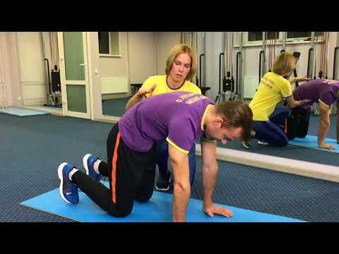 Комплекс обезболивающих упражнений при острой боли в спине