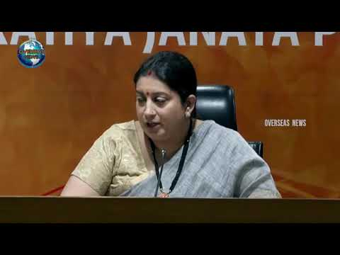 Smriti Irani Says Kapil Sibal Is Involved In A Land Scam | Overseas News