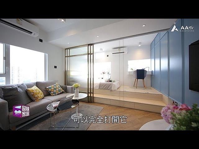 【品味家居.沙田第一城】眼鏡房令到個廳好暗點算好?