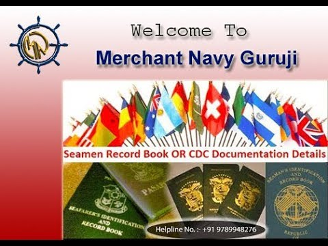 CDC Continuous Discharge Certificate (Hindi Version )